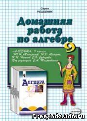 ГДЗ за 10 класс по русскому